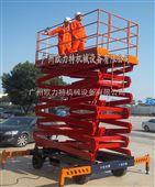 云浮液压升降平台厂家 优质升降机设备