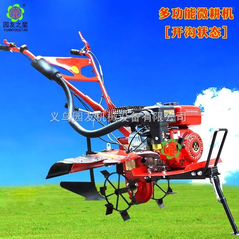 垂直轴旋耕机微耕机