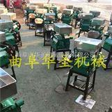 小型加工挤扁机 专业挤扁机价格
