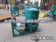 厂家直销 新型碾米机成套设备 碾米机