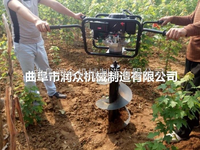 埋桩地钻机 汽油四冲程植树挖坑机