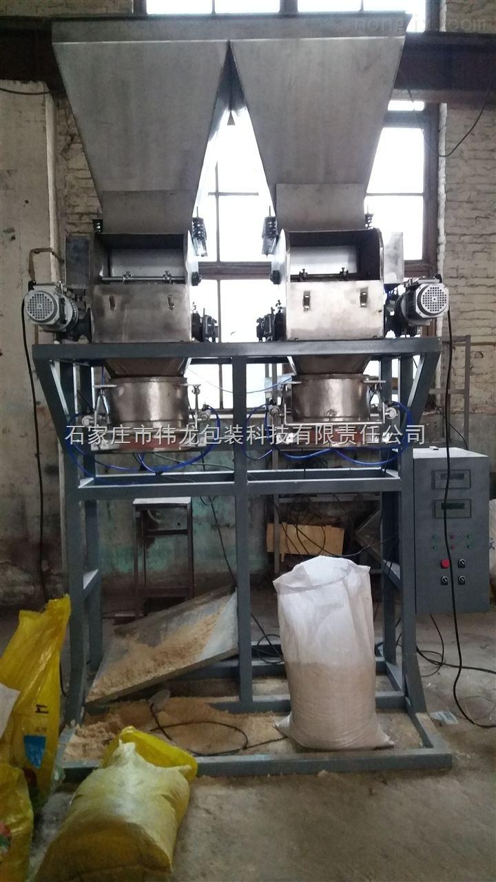 BB肥微机配料系统生产线 化肥 复合肥包装机双斗包装称