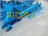 化工粉剂螺旋式提升机  管式旋料提升绞龙