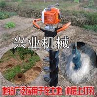植树挖坑机,种树挖坑机选兴业机械,效率高,价位低