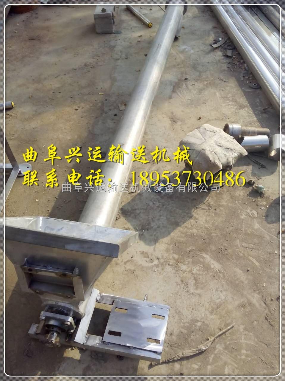 耐腐蚀圆筒螺旋输送机,耐酸碱均匀加料机