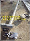 无缝管式提升机 不锈钢管螺旋上料机