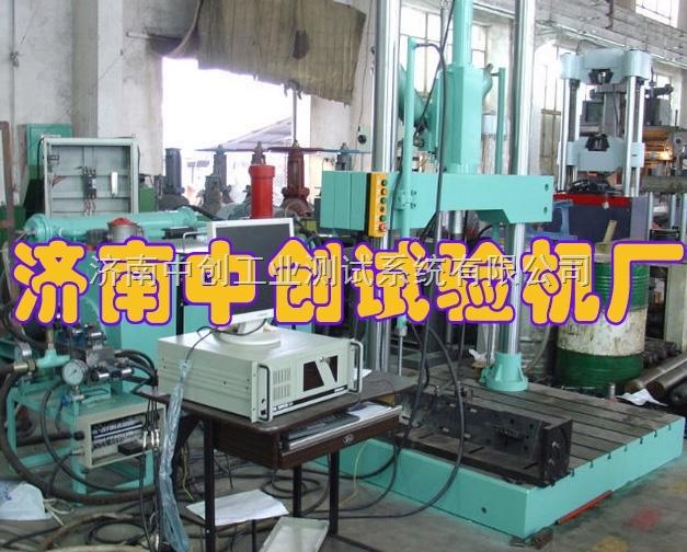 车辆减震器焊口疲劳试验机技术方案