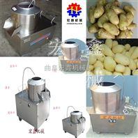 薯类清洗机 土豆清洗机报价