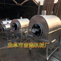 加厚钢板炒货机 无烟环保炒货机 碳加热炒货机