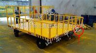 山东销售3T带护栏式平板拖车 平板拖车价格 平板拖车厂家直销