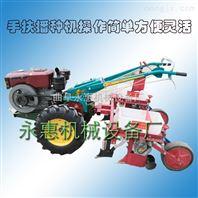 手扶拖拉机配套农具,手扶松土旋耕机图片,左云县