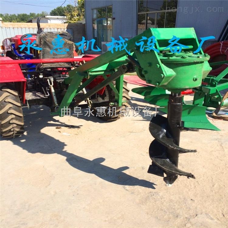 供應框架式挖坑機操作簡單方便 汽油植樹機價格
