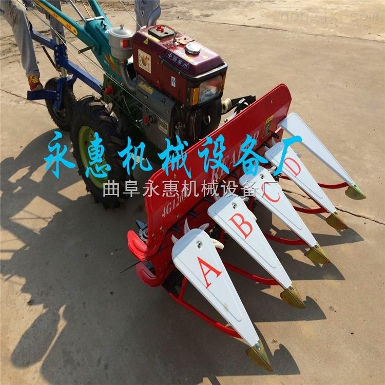 供应各种型号四轮手扶收割机,多功能四轮前置式牧草收割机