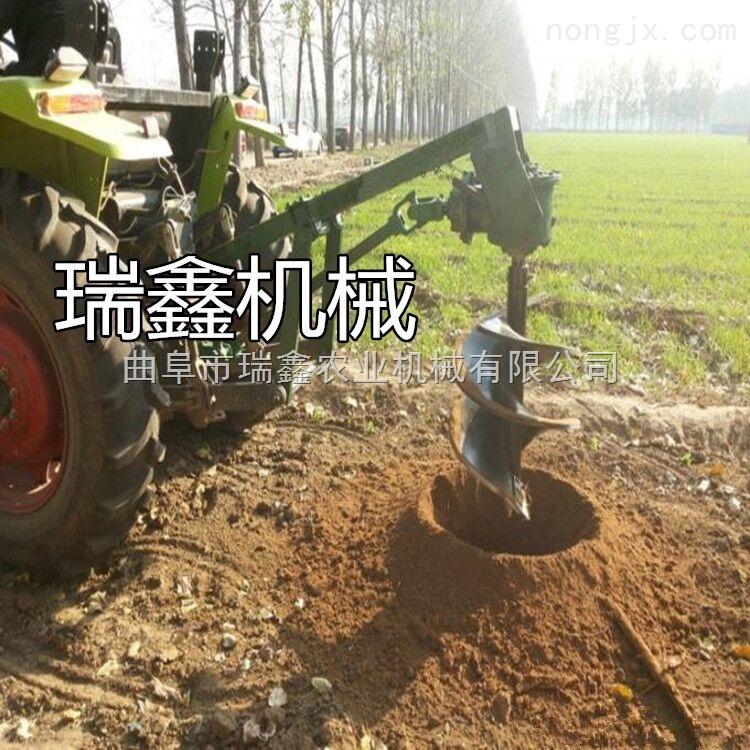 農用果樹挖坑施肥機 直銷園林綠化挖坑機