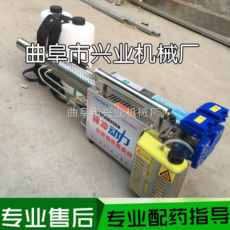 脉冲式双管打药机大棚农用烟雾机手提式单管弥雾机