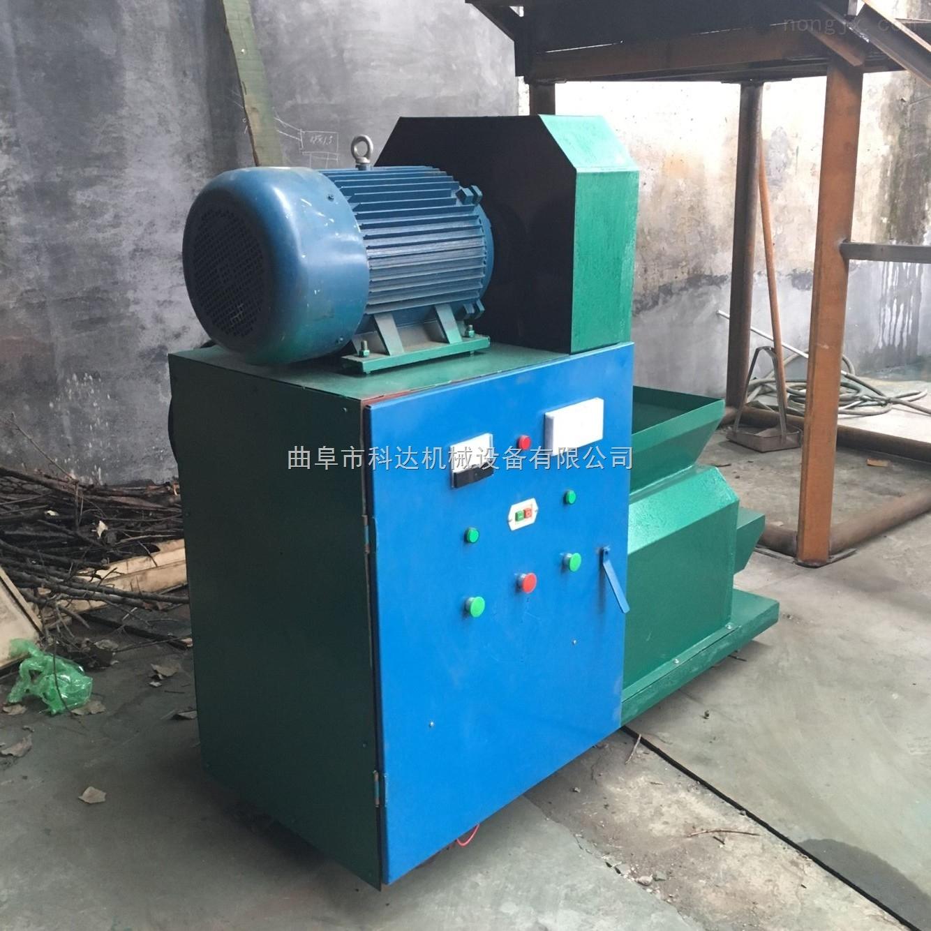 供应环保机制木炭机