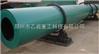 黑龙江七台河有机肥烘干机有机肥专用烘干机郑州乙鑫重工厂家
