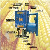批发家用碾米机 玉米渣子加工机 粮食加工玉米破碎制糁机 大型苞米碴子机