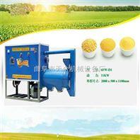 多功能玉米脱皮制糁机 苞米茬子机 玉米去皮磨面打碴子机 苞米去皮机