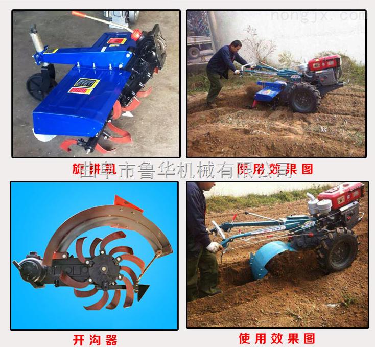 水田旱地两用手扶式旋耕机 电启动手扶拖拉机开沟施肥机