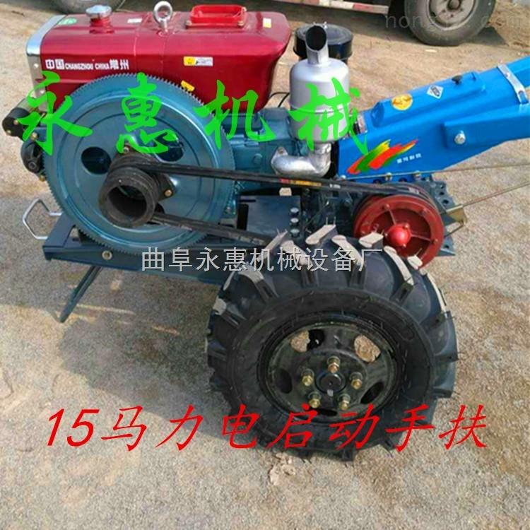 水旱两用耕田机  小型手扶式旋耕机  手扶拖拉机开沟机