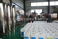 5T/H(每小时出水5吨)车用尿素超纯水设备