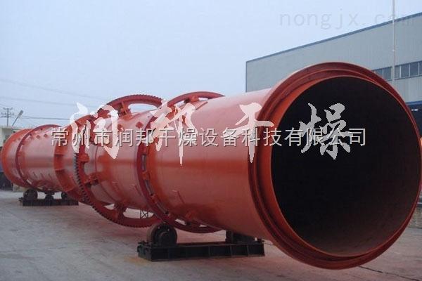 HZG-秸秆专用回转滚筒干燥机