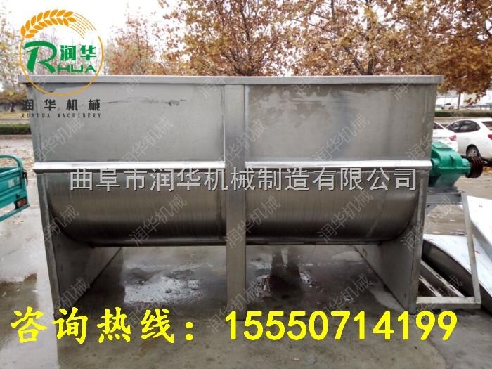 RH-JB-3.0-陕西榆林牛场专用饲料搅拌机_榆林添加混合饲料搅拌机