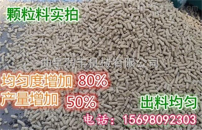 标准-小型饲料颗粒机 饲料对辊造粒机