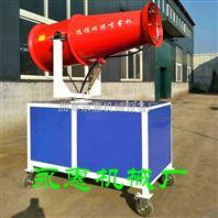 济南热销手动型除尘雾炮机,工地降尘环保设备厂家联系方式