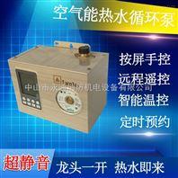 ST15-6Y智能热水器打开热水即来循环水泵定时温控系统
