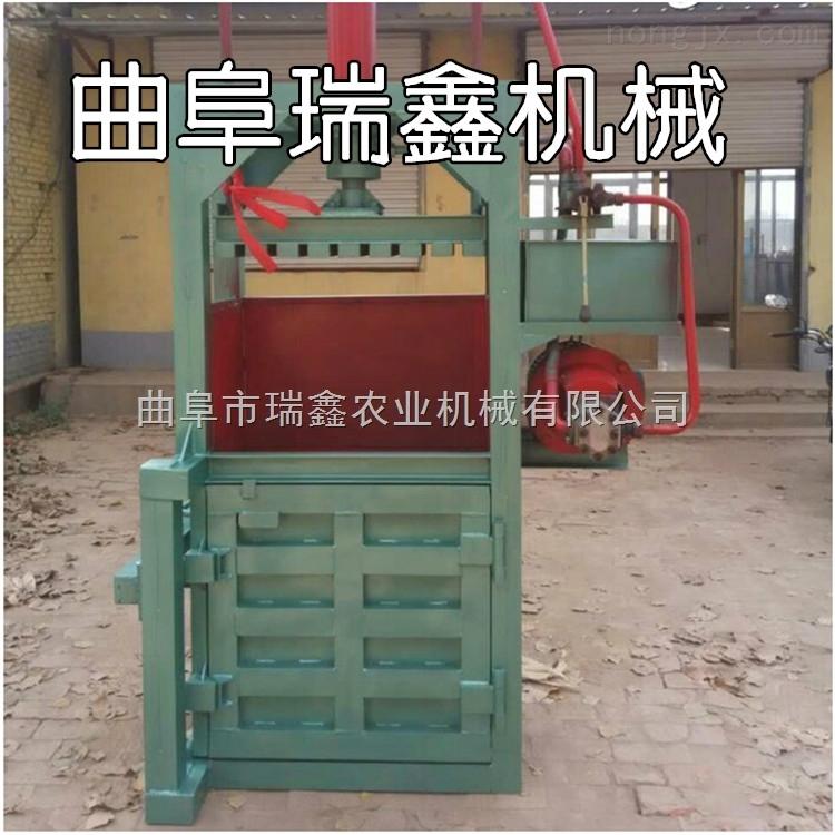 立式液压木屑打包机 铁屑金属下角料压块机 棉花打包机