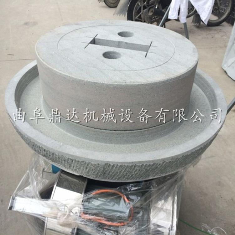 DD-40-低速研磨电动石磨 鼎达供应半自动米浆石磨 大豆石磨机