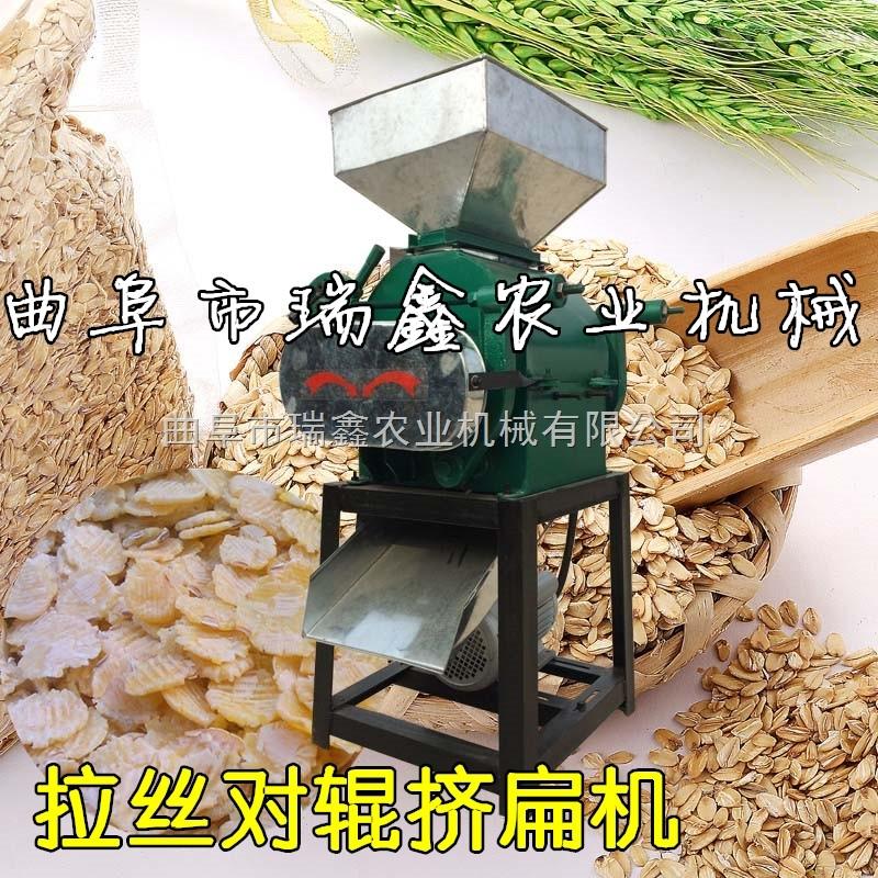 rx-jbj-高粱小麦挤扁机 五谷杂粮加工设备 拉丝对辊压扁机