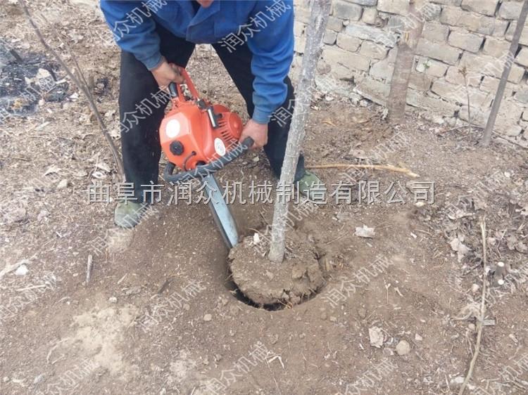 斯蒂尔技术挖树机 进口发动机起球机 幼苗移栽机