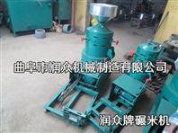 中小型碾米机 厂家直销碾米机 订购优质碾米机