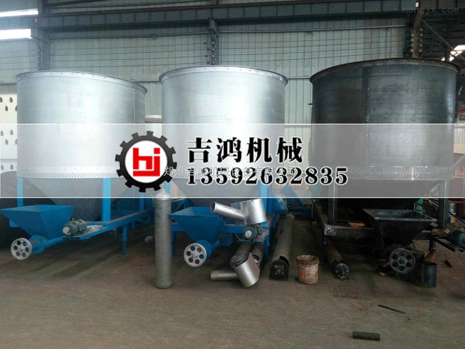 小型环保立式玉米烘干机厂家-吉鸿粮食烘干机