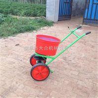 厂家低价出售农用手推式追肥机 家用经济实用型播种施肥机
