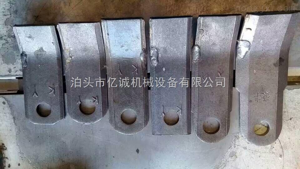 赵县秸秆还田机刀片,牦牛秸秆还田机刀片