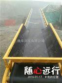PVC平面输送机 防滑装车输送机 多层滚筒输送机