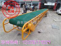 物流装卸输送机 粮仓装车输送机 大米小米输送机