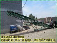 15米长粮食输送机 加厚爬坡输送机 质优价廉皮带输送机