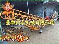 自动装卸输送机 爬坡移动输送机 轻便起苗挖树机