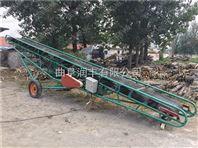 伸缩式装车输送机 粮食皮带输送机 运行平稳输送机
