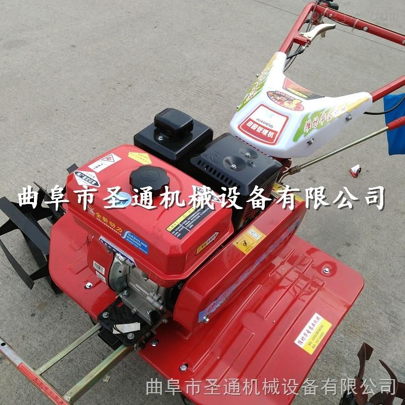 汽油輕便微耕機 有機大棚旋耕碎土機
