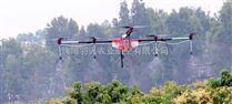 谷上飞®3WDM8-20大载荷植保无人机