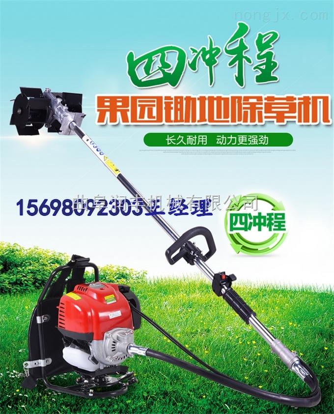 园林机械割草机 背负式多功能除草机