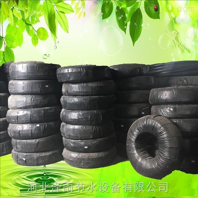 河南省大棚灌溉管DN35滴灌管沁阳市农用滴灌带批发