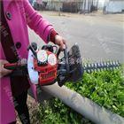 RZ-LL特价双面单面绿篱机 茶叶修剪机 汽油花坛整枝机