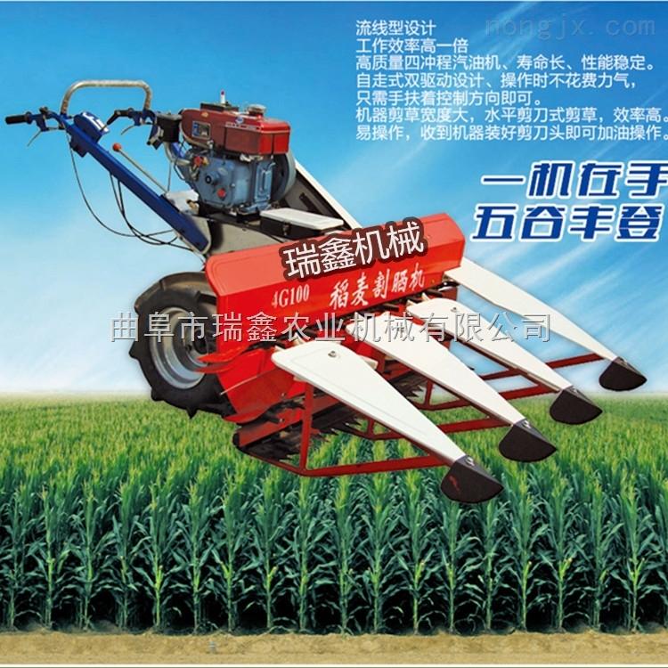 rxjx-1辣椒割晒机生产厂家 辣椒专用收割机 麦稻割晒机厂家